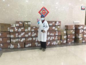 hospital supplies
